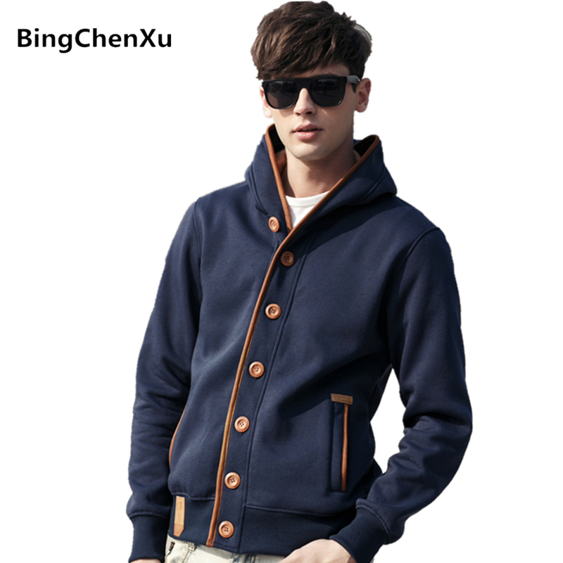 Sweatshirt Men Fashion Hoodies Mens Casual Cotton Cardigan Streetwear 2017 New Hooded Pullover Fitness Jackets Man