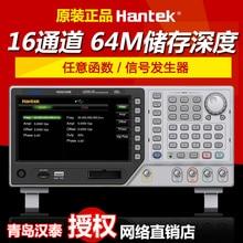 Big discount Hantek HDG2032B Digital DMM function Arbitrary Waveform Signal generator 30MHz 2 Channels 64M Memory Depth 250MSa/s Sample Rate