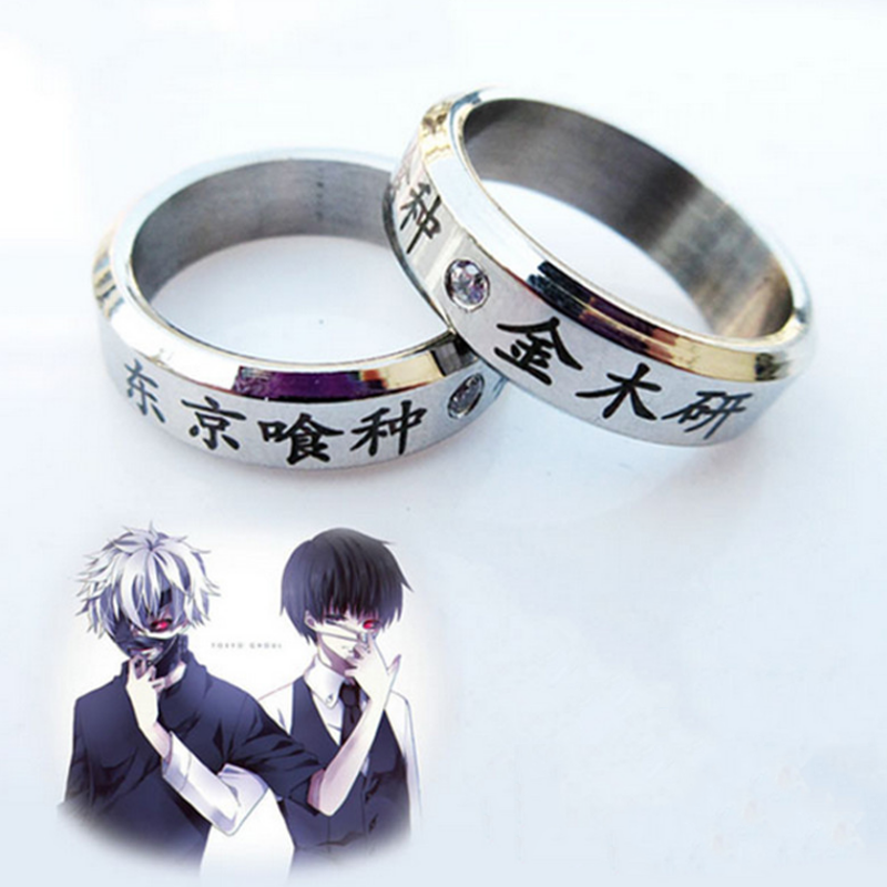 1 Pcs Fashion Hot Sale New Cosplay Anime Tokyo Ghoul Ken Titanium Steel Ring Pendants Prop Gift