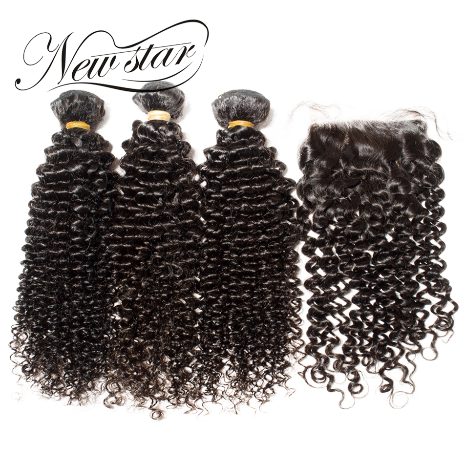 NEW STAR Kniky Curl 3 Bundles With Closure Brazilian Free Part Cuticle Aligned Virgin Human Weave Hair Extension Natural Color