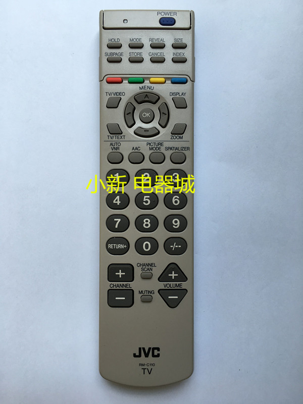 New Original Remote Control For JVC RM-C110 LED LCD TV chunghop rm l7 multifunctional learning remote control silver