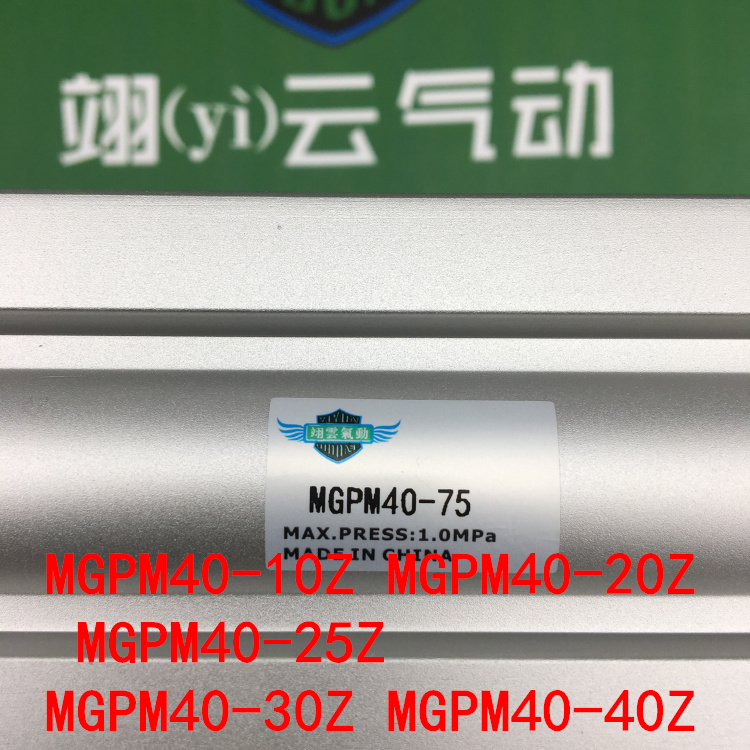 MGPM40-10Z MGPM40-20Z MGPM40-25ZMGPM40-30Z MGPM40-40Z MGPL Pneumatic components Thin three Rod Guide Pneumatic Cylinder cx20582 10z