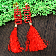 Chinese Vintage Style Red Long Tassel Rhinestones  Wedding Bridal Earring Party Festival Earrings