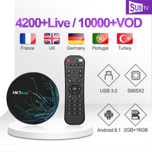 IPTV Turkey Arabic Italy HK1 Plus IP TV France Italian Subscription Box Spain Portugal Ex-Yu French