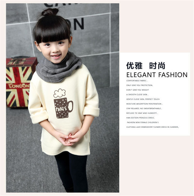 2017 Autumn winters Add thickening private label sets coffee desgin fleece backing long-sleeved T-shirt unlined upper garment