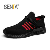 SENTA 2018 Spring Men Sports Sneakers Breathable Flyknit Mens Running Shoes Damping Athletic Trainers Good Quality