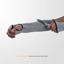 1pcs חדש לגמרי בטיחות זרוע שרוול אנטי לחתוך לנקב הוכחת שומר Bracers מגן ספורט כונן עבודת זרוע מגן בטיחות כפפות