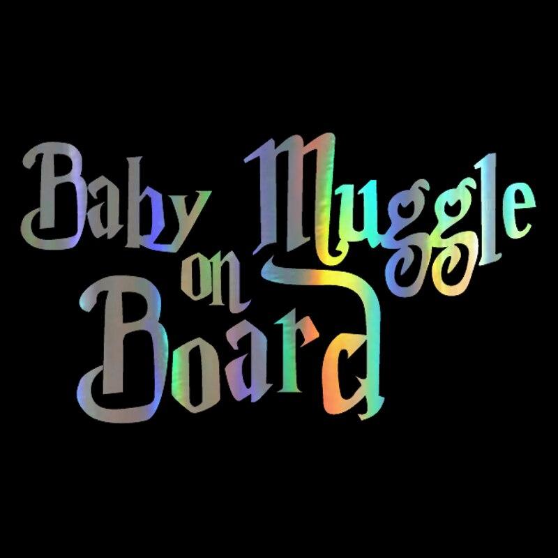 Car Sticker 17 8cm 10cm Baby Muggle On Board Funny Car