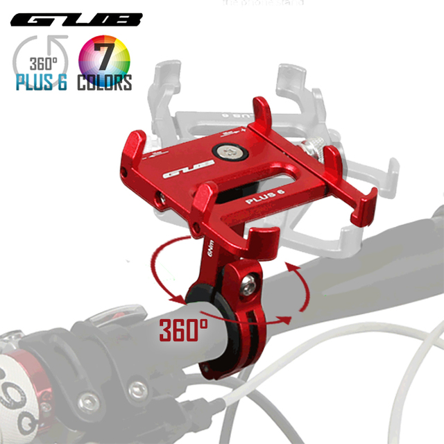 GUB New Free Rotation Bicycle Phone Holder G-85 Upgrade Cycling Phone Support Handlebar Accessories for Smartphone Bracket