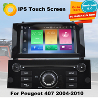 4G RAM Android8.0 Car DVD GPS Multimedia Player For Peugeot 407 2004 2005 2006 2007 2008 2009 2010 Auto radio Navigation Stereo