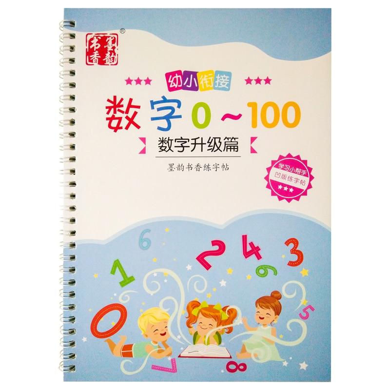 New Kindergarten Mathematics Arabic Numerals Practice Calligraphy Copybook 0-100 Groove Copybook Writing For Beginner
