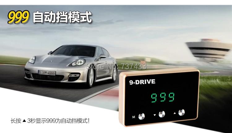 Kecepatan booster Auto pedal komandan throttle controller untuk - Suku cadang mobil - Foto 2