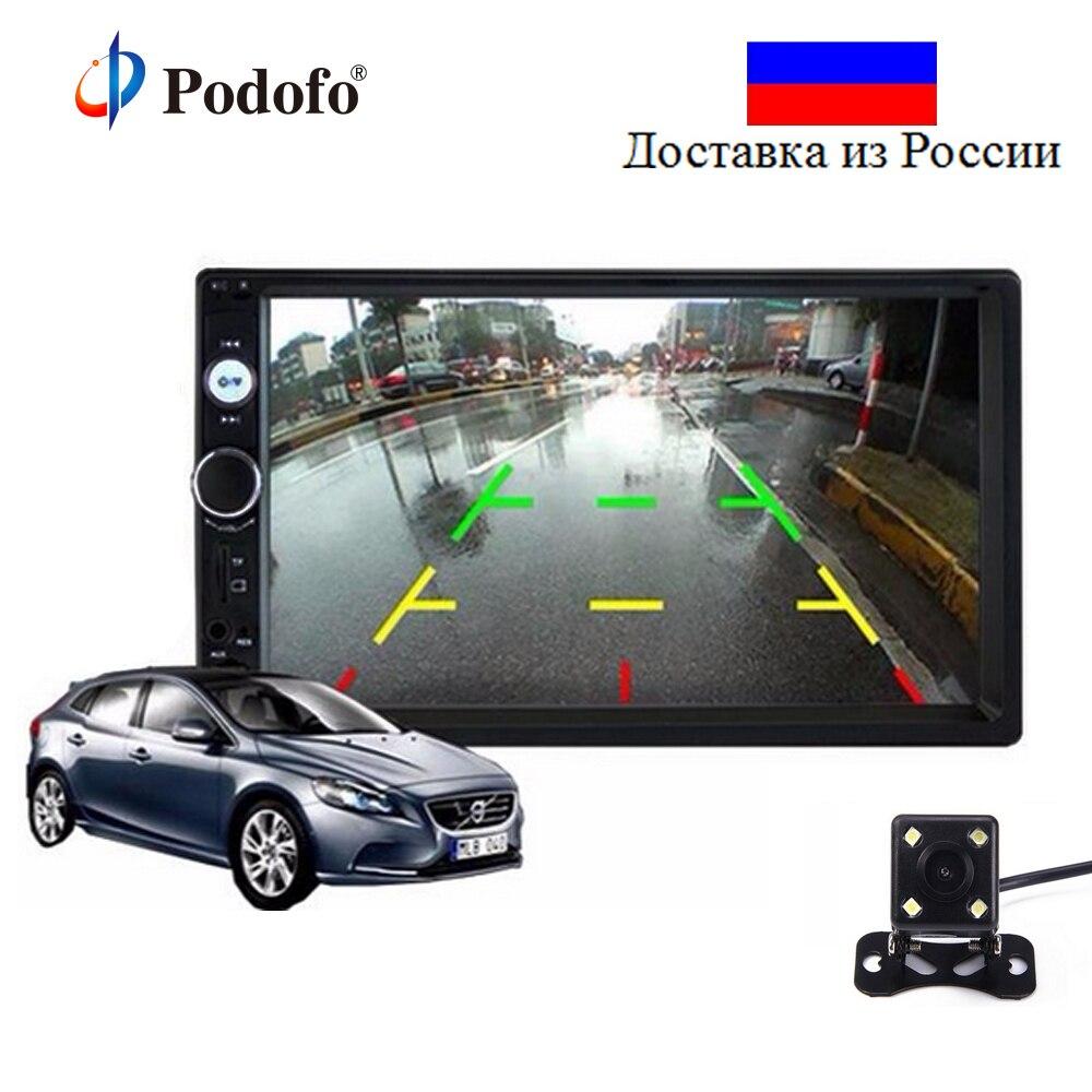 Podofo 2 din Автомобильный мультимедийный плеер 7010B аудио стерео радио 7 HD MP5 Сенсорный экран цифровой Дисплей Bluetooth USB FM авторадио