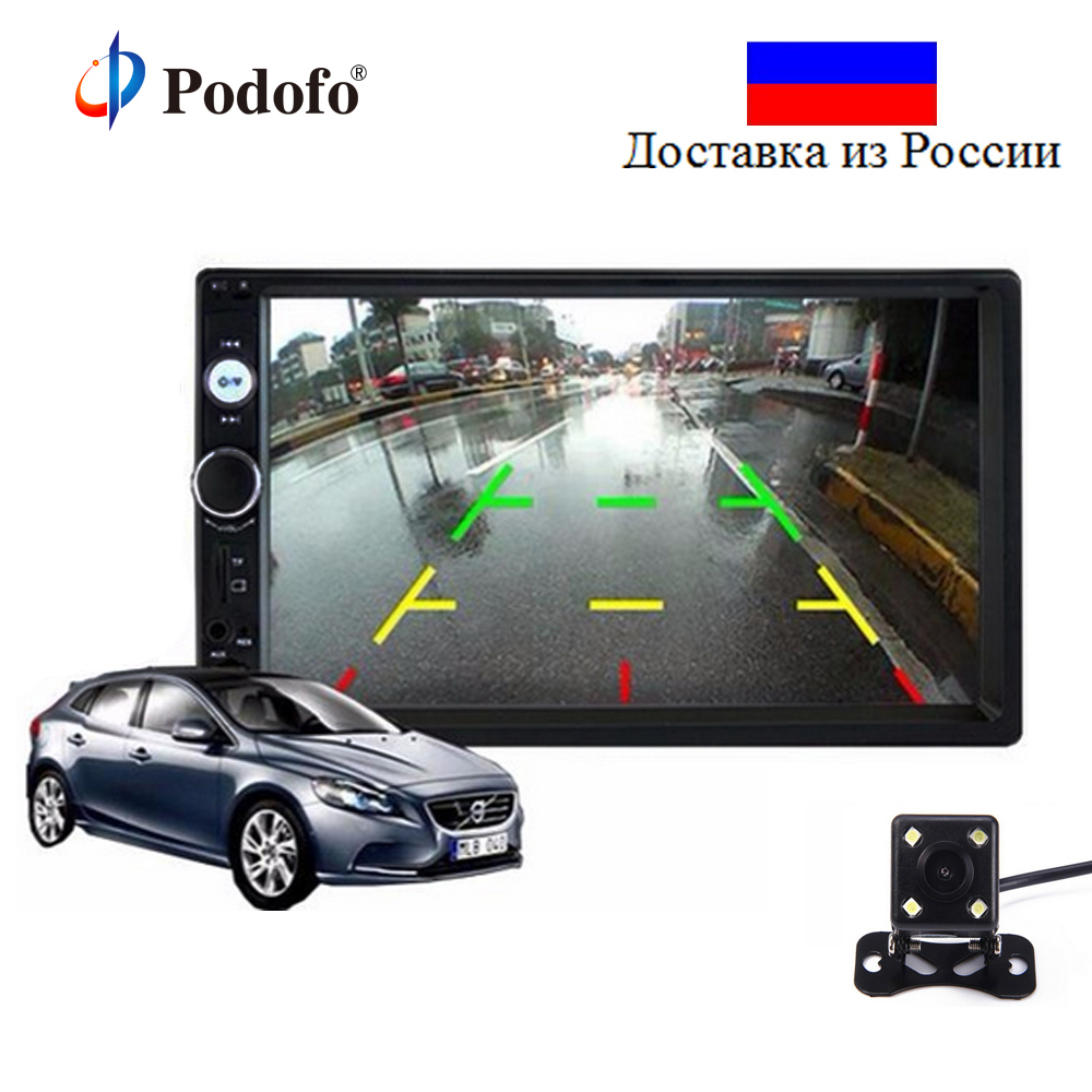 Podofo 2 din Car Multimedia Player 7010B Audio Stereo radio 7 HD MP5 Touch Screen Digital Display Bluetooth USB FM Autoradio car dvd radio multimedia audio player bluetooth lcd display touch screen stereo music mp5 player handfree support fm transmitter