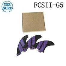 Surf FCS II G5 Fins with bag fcsii Purple Fibreglass Honeycomb Fin FCS 2 SUP Board Good Quality FCS2 Fins цена 2017
