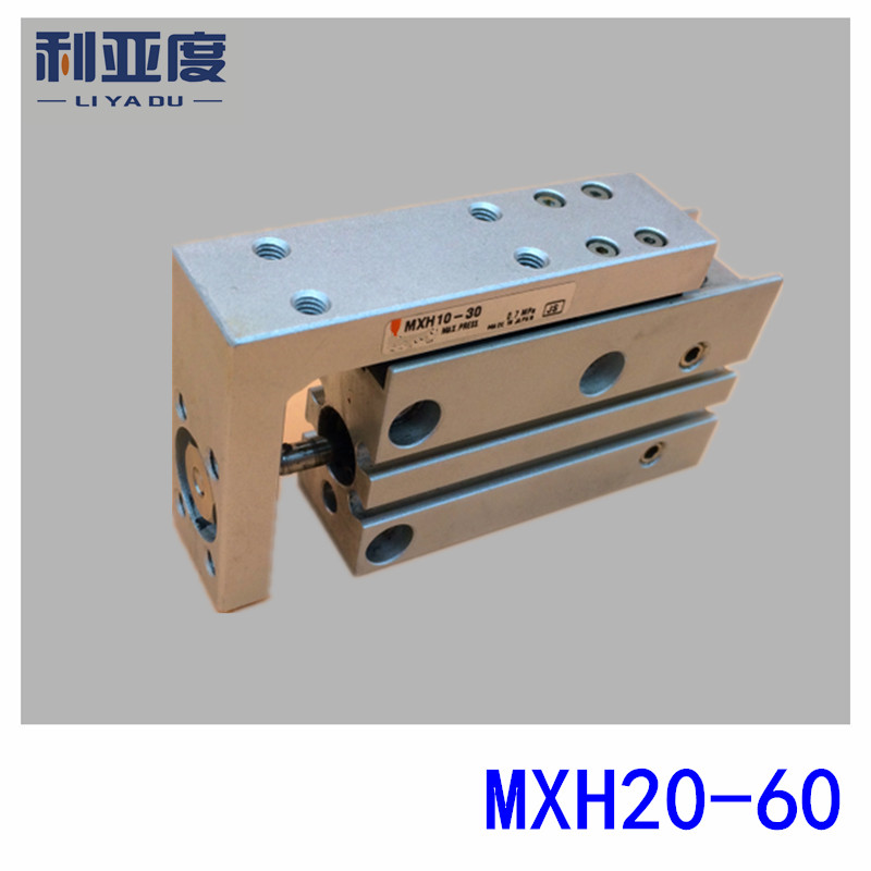 SMC type MXH20-60 pneumatic slider (linear guide) slide cylinder Bore Size 20mm Stroke 60mm bore size 40mm 20mm stroke smc type mgp three shaft cylinder with magnet and slide bearing