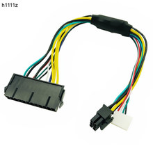 ATX 24pin to Motherboard 2-ports 6pin Adapter PSU Power Supply Cable Cord for HP Z220 Z230 SFF Mainboard Server Workstation 30cm(China)
