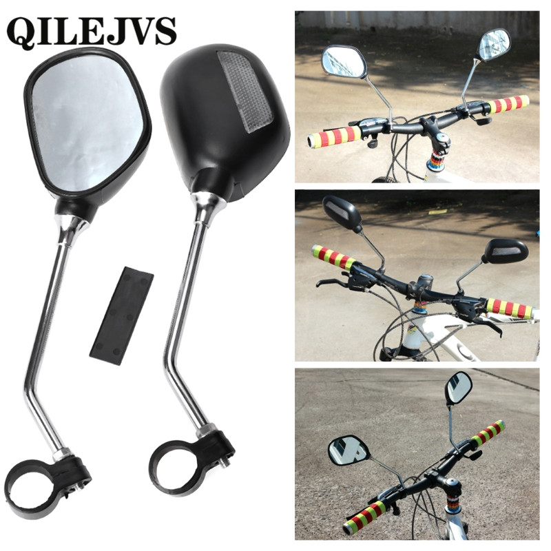 QILEJVS 2pcs Bicycle Rearview Mirror Cycling Safety Handlebar MTB Road Bike Reflective Convex