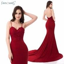 Mermaid Burgundy Prom Dresses 2016 Applique Backless Spaghetti Straps Long Dress vestido de festa Custom made