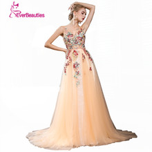 Robe De Soiree Summer New Evening Dress Luxury Yellow Lace Flower with Beading Floor-length The Bride Banquet Prom Party Gown