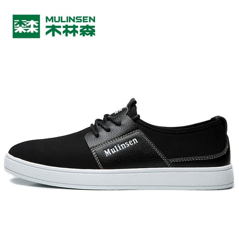 Prix pour Mulinsen hommes planche à roulettes de chaussures noir bleu sport chaussures stretch tissu respirant sport en plein air chaussures sneakers 270265