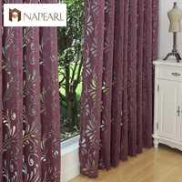 Готовые полу-плотные шторы Жалюзи Панель ткани для оконных фиолетовые занавески для гостиной, занавески на окно, прозрачные обработки фиол...