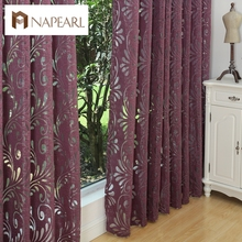 Ready made semi-blackout curtains blind panel fabrics for window purple curtains living room window treatment purple black white cheap Yarn Dyed Rope NAPEARL Exterior Installation Office Hotel Cafe Home Decoration + Full Light Shading Jacquard Flat Window