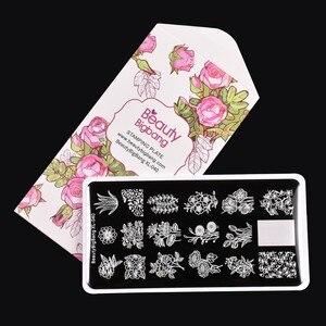 Image 3 - Beautybigbangスタンピングプレート草美しい花葉パターンステンレス鋼イルネイルアートスタンピングプレートXL 040