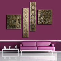Hand Painted Bronze Color Modern Line Oil Painting On Canvas 4 Panel Arts Sets Home Abstract Wall Decor Picture for Living Room
