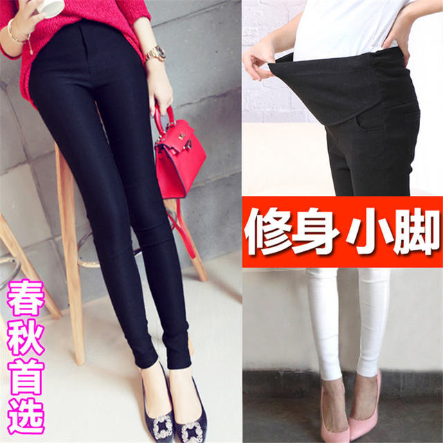 Pregnant women pants spring and autumn thin section Slim Leggings fashion summer small pencil pencil pants trousers trousers