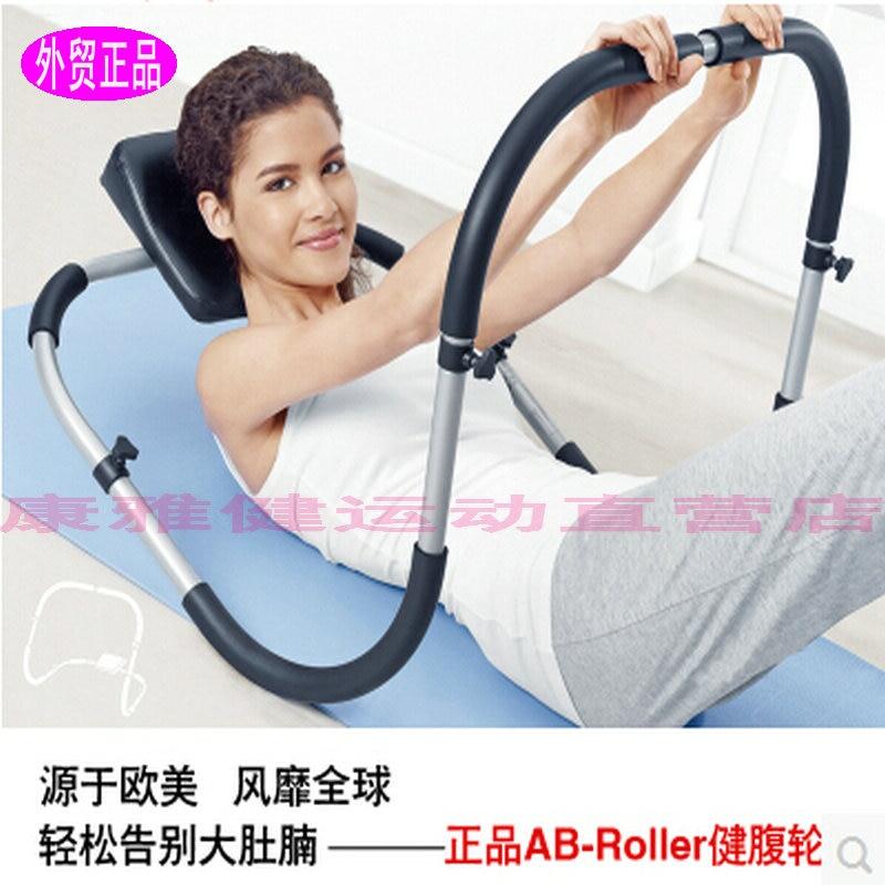 Ab-роликовое многофункциональное колесо, домашнее тонкое колесо для талии, сидение, оборудование для фитнеса
