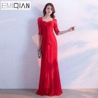 Designer Impero Formal Prom Party Dress Mezza Manica Pizzo Rosso Sirena Abiti Da Sera robe de soiree