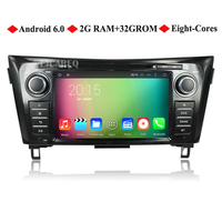 8 Quad Core Android 5 1 Car DVD Player For Nissan X Trail Xtrail 2014 2015