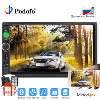 Podofo 2 din Car Radio 7 HD Autoradio Multimedia Player 2DIN Bluetooth audio Car Stereo MP5 Mirror Link Steering Wheel Control