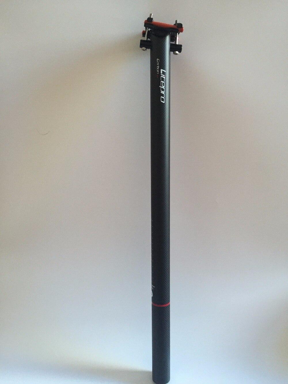 Litepro vélo carbone tige de selle 31.8mm BMX BROMPTON carbone tige de selle tube 31.8*580mm tiges de selle pour vélos