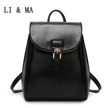 2016 Mochila Escolar Mochila Feminina R2016 Backpack Bags Ms Han Edition Joker Pu Portable Multi-purpose Luggage Woman Is Your