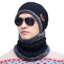 Новая мода Шапки Для мужчин Зимняя шерстяная одежда лыжная шапка шарф комплект головки с капюшоном Кепки Наушники для женщин головы Кепки S мужчина шапочка маска Балаклава gorro masculino