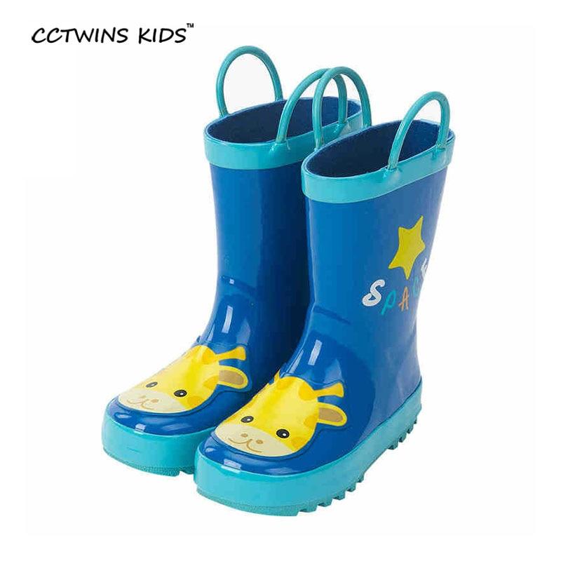 CCTWINS KIDS spring autumn boys handle it wellington boot for children pvc shoe baby girl rain pull-on boot kid anti-slip boot