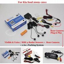 Liislee автомобиля Сенсоры парковочные + заднего вида Камера = 2 в 1 визуальный/Биби сигнализация парковка Системы для Kia Soul 2009 ~ 2011