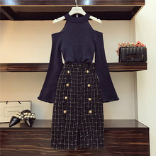 Chic Tweed Skirt 2 Piece set Women Fall Winter Ins Fashion Sexy Bare S