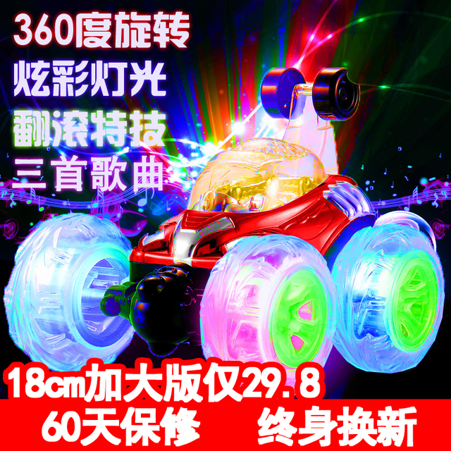 Remote Control Car Car Model Charge Racing Children Toy Car Cool Mini Rc  Cars Models Boy