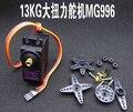 MG996R Digital Metal Gear Servo MG996R MG996 Large torsion metal MG-996R 55g free shipping
