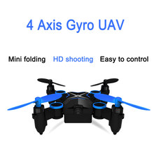 Drone CX-10 4CH four Axis Gyro HD digicam UAV  Quadcopter with 3D flips/rolls plane toys Distant Management helicopter