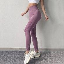Gym Quick Drying Striped Yoga Pants Push Up Women Energy Seamless Leggings High Waisted Slim Legging Sport Running Fitness Pants active random floral print quick drying gym legging in green
