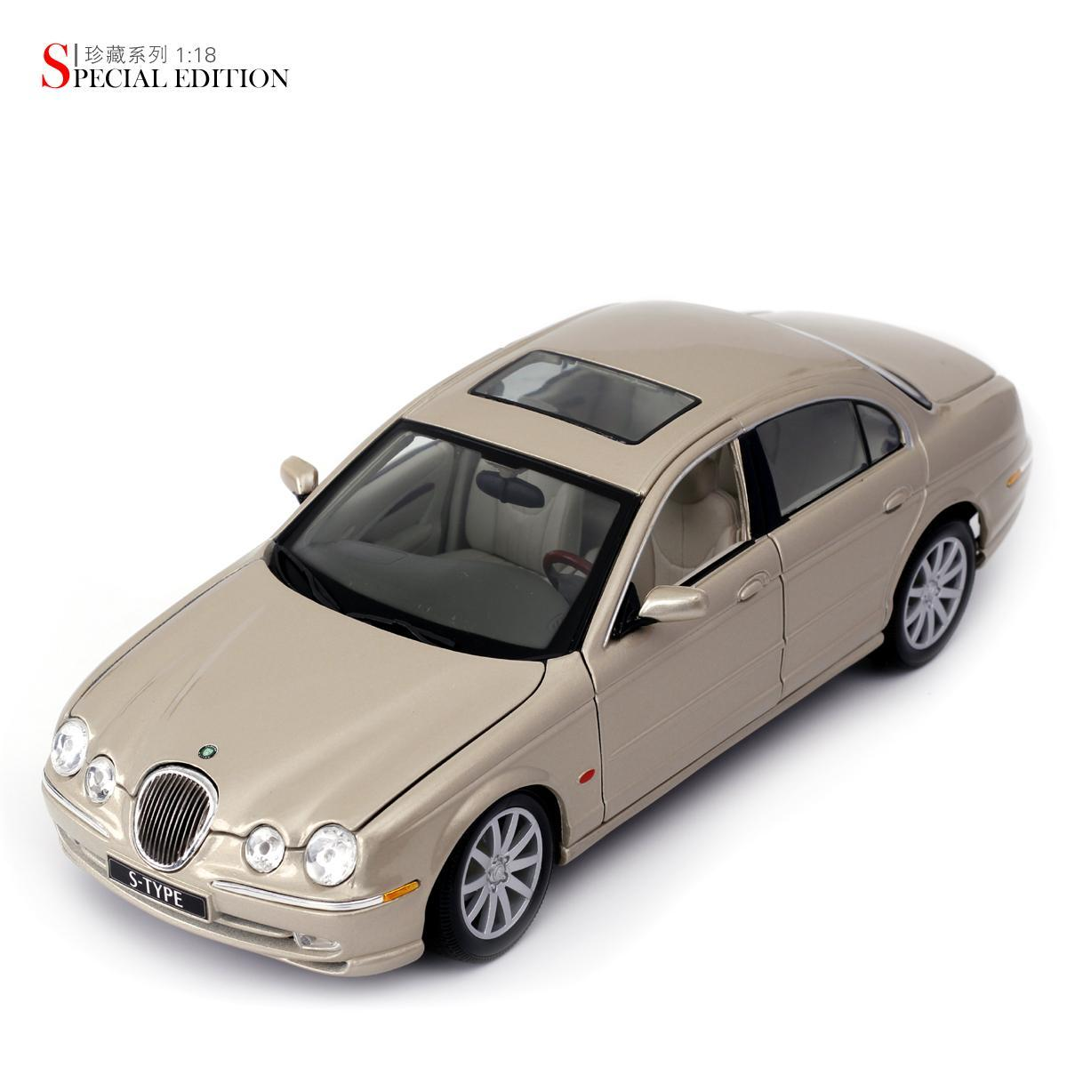 Maisto 1 18 Jaguar S Type Racing Car Gold Alloy Car Model In