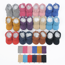 Baby Moccasins Girl baby shoes warm boots kids snow boots baby flat Genuine Leather shoes leather boots tassel princess shoes