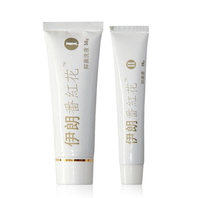 Iranian Saffron Cream White Cream Vulva leukoplakia Iran Repair Massage Cream-in Massage & Relaxation from Beauty & Health    2