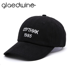 цены Glaedwine New Black Baseball Cap Russian letter Satellite 1985 Hip Hop dad Hats Youth Snapback caps Hats For Men Women Wholesale