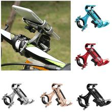 MTB Cycling Road Bike Phone Holder Aluminum Alloy 360 Degree Rotation Bicycle Mobile