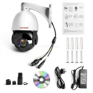 Image 5 - 1080P 4MP 5MP PTZ IP Camera Outdoor Onvif 30X ZOOM Waterproof Mini Speed Dome Camera 2MP H.264 IR 50M P2P CCTV Security Camera